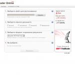 Главное окно сервиса распознавания текстов от ABBYY